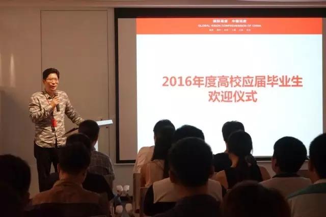 J&A董事长、总设计师姜峰先生进行培训
