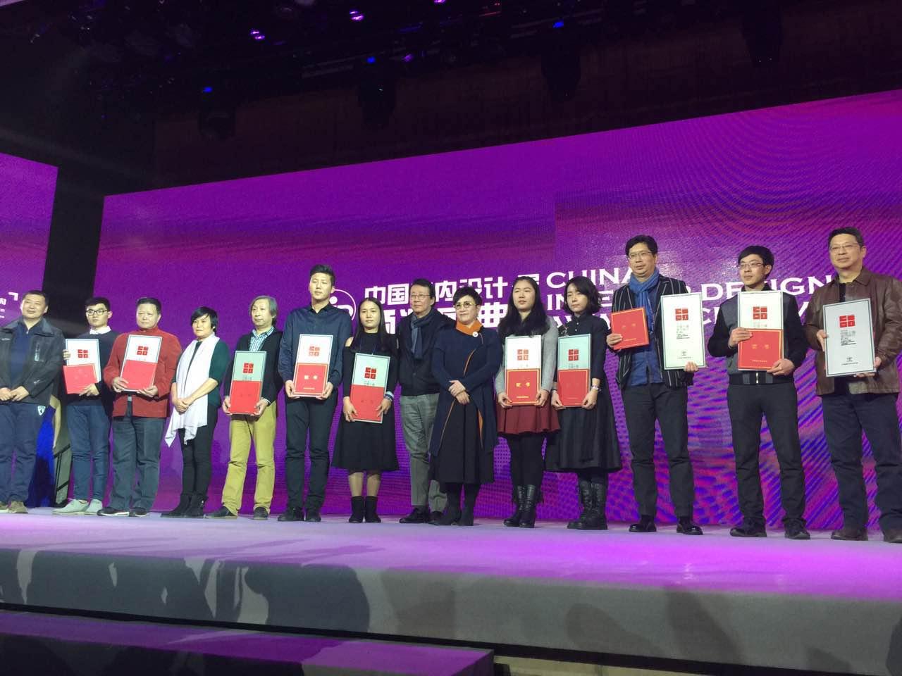 J&A荣膺中国室内设计十强设计机构