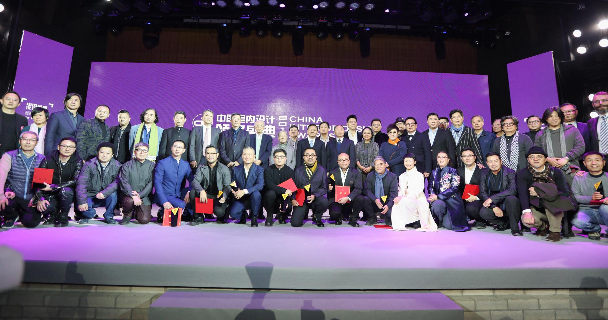 众多室内设计同行齐聚中国室内设计颁奖典礼